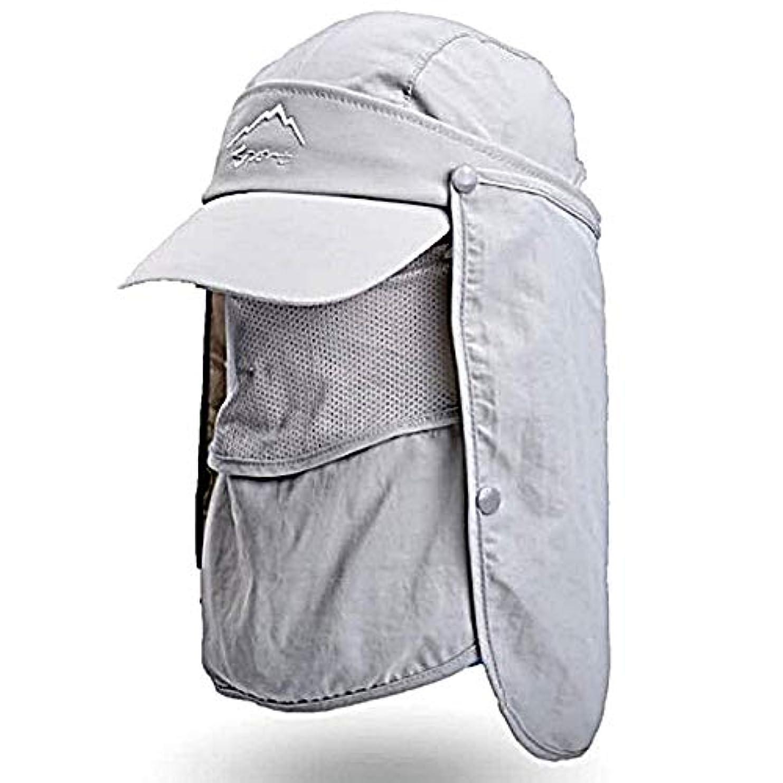 鉄卒業幻影[TradeWind] キャップ メンズ 防水 撥水 UVカット率99.9% 帽子 フェイスカバー メッシュ 速乾