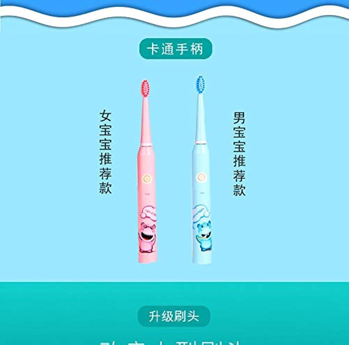 ばかげているベテランアンデス山脈2ピースセット電動子供用歯ブラシソフトヘア歯ブラシ超音波防水全自動歯ブラシ