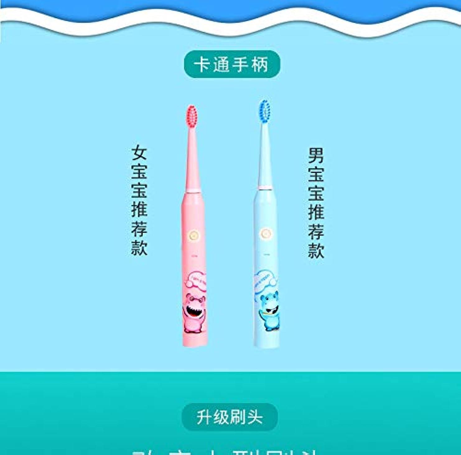 イタリアの導入する巨人2ピースセット電動子供用歯ブラシソフトヘア歯ブラシ超音波防水全自動歯ブラシ