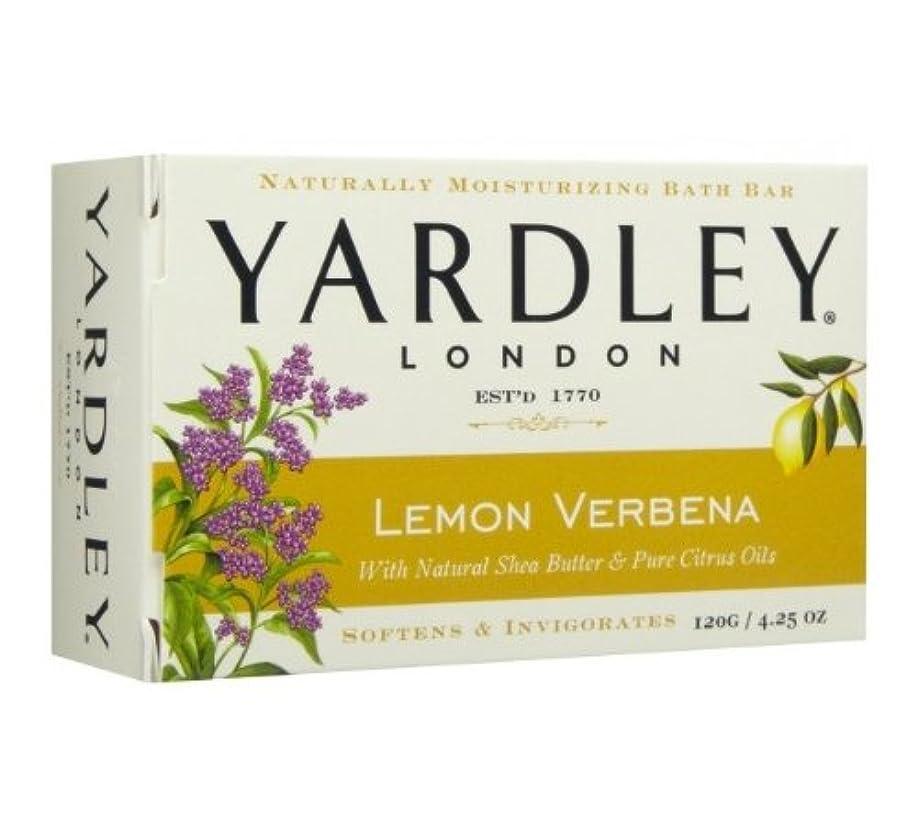 テンポ選択する伝染病【2個 ハワイ直送品】Yardley London Lemon Verbena Moisturizing Bath Bar ヤードリー レモンバーベナ ソープ 120g