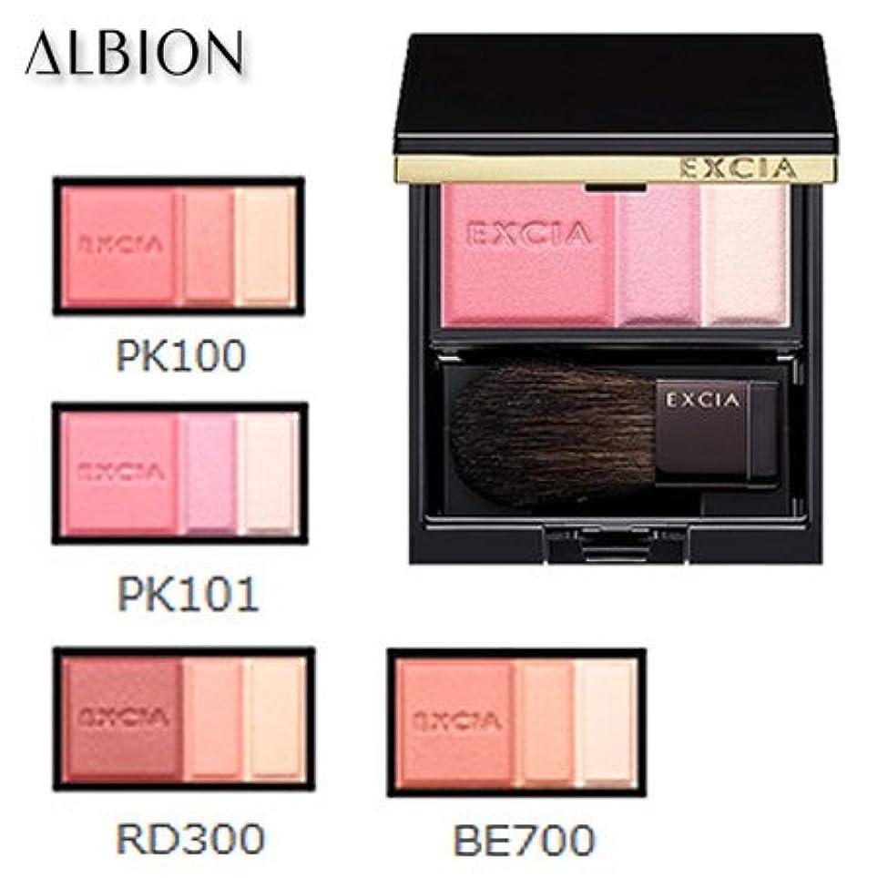 取り出すボーナス準備するアルビオン エクシア AL コンプレクション ブラッシュ 4種 5.1g -ALBION- RD300