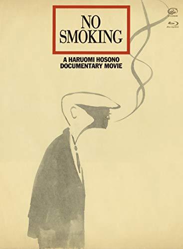 【Amazon.co.jp限定】NO SMOKING [Blu-ray] (Amazon.co.jp限定特典 : ビジュアルシート 付)