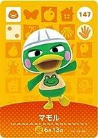 どうぶつの森 amiibo カード 第2弾 147 マモル