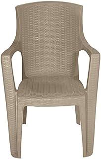 كرسي روفاغو بلاستيك راتان - بيج