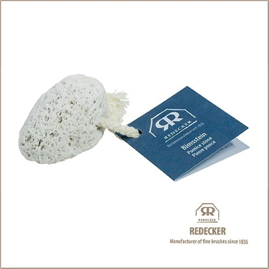 フクロウビタミン終わり[REDECKER/レデッカー]Pumice Stone(天然軽石)