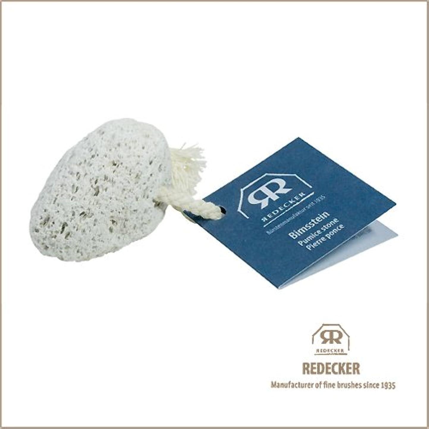 私たちの速報ラフ[REDECKER/レデッカー]Pumice Stone(天然軽石)