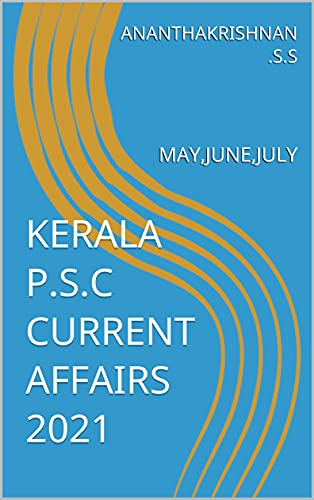 KERALA P.S.C CURRENT AFFAIRS 2021: MAY,JUNE,JULY (Malayalam Edition)