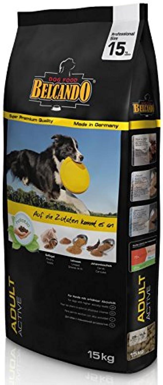 Belcando Adult Active Dog Food 15kg
