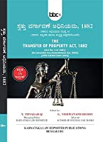 Transfer of Property Act, 1882 in Kannada and English