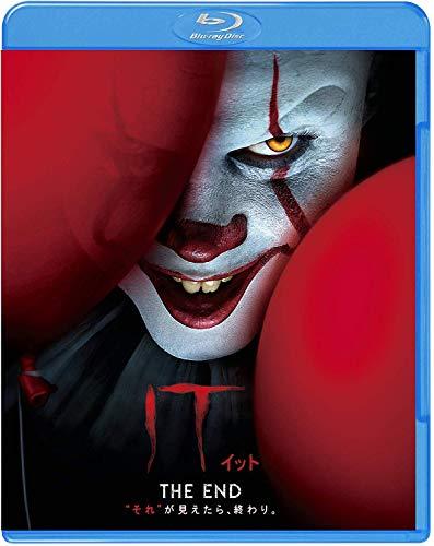 """【店舗限定特典つき】 IT/イット THE END """"それ""""が見えたら、終わり。 ブルーレイ&DVDセット (初回仕様/3枚組/ボーナス・ディスク付)(缶バッジ付き)[Blu-ray]"""