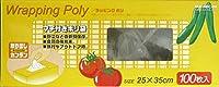 大日産業 レジ袋 半透明 0.01×250(マチ含む)×350mm 100枚 100枚入