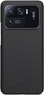Muzz forXiaomi Mi 11 Ultra Super Frosted Shield Case,Hard PC Anti-Fingerprint Case For Mi 11Ultra (Xiaomi Mi 11 Ultra)