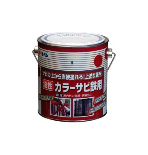 カラーサビ鉄用 0.7L