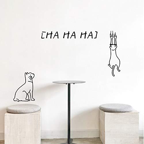 Nette Katze Strichmännchen Kunst Kaffee Kleidung Tierhandlung Wanddekoration Aufkleber Schlafzimmer Wandaufkleber 57x55cm