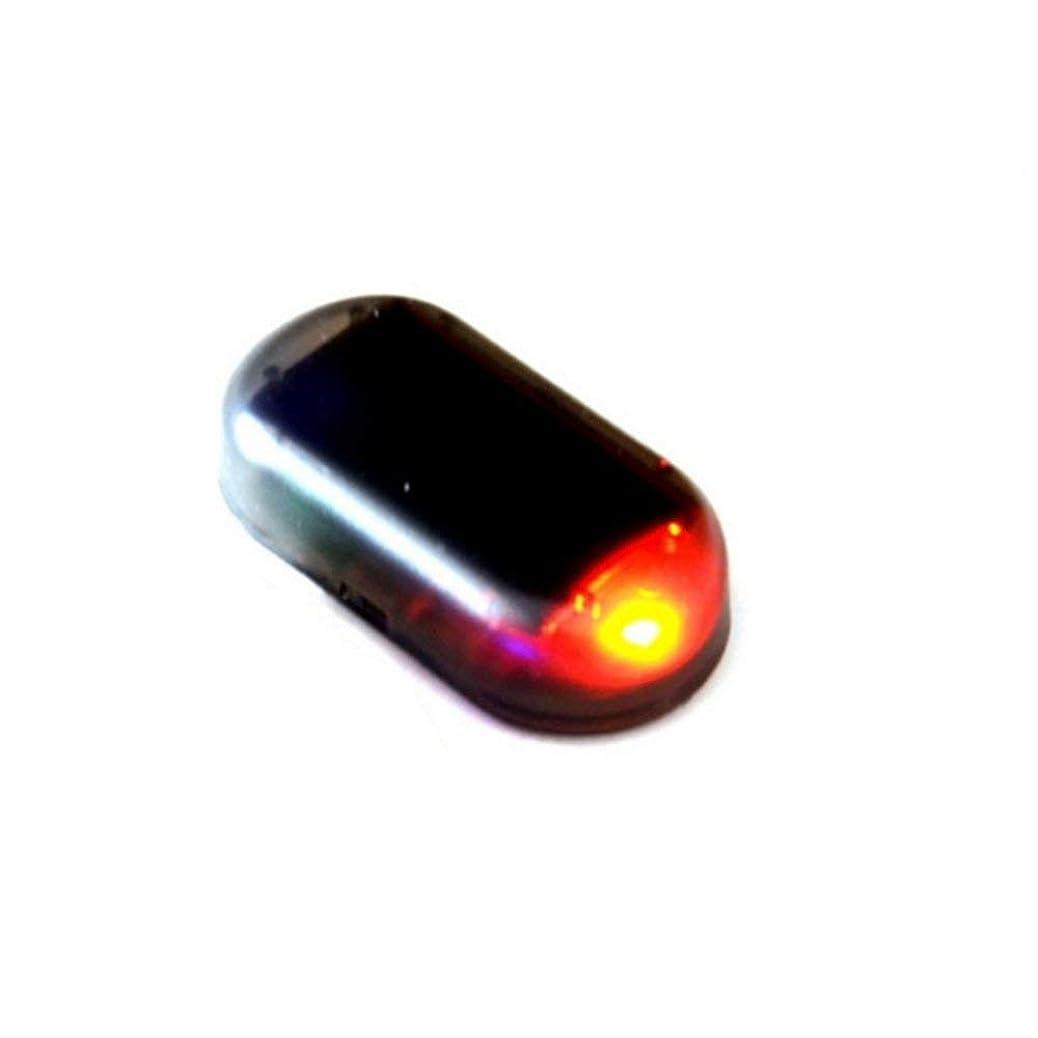ツインすり減るヒープ[NIUZHATANG] 車のソーラーアラーム ダミー セキュリティライト シミュレートされた模倣の警告 アンチ盗難点滅点滅 ランプ赤