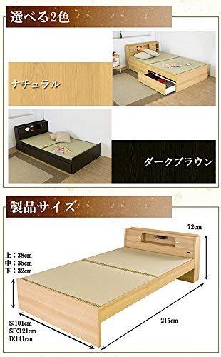 畳ベッドシングル高さが3段階で調整できる棚コンセント照明付畳ベッド引き出し2杯セットto-316-s