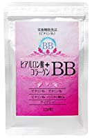 メディワン ヒアルロン酸+コラーゲンBB 30g (250mg×120粒) 栄養機能食品 ビタミンB1