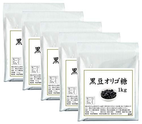 自然健康社 黒豆オリゴ糖 1kg×5個 アルミ袋入り