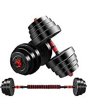 مجموعة الاوزان 2 في 1 دمبل باربل معدات رياضية للياقة البدنية مع مقبض مانع للانزلاق واوزان دمبل قابلة للتعديل مع قضبان توصيل للرجال والنساء (بحجم: 15 كغم)
