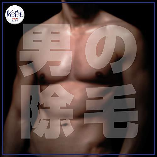 ヴィートメンVeetMenバスタイム除毛クリーム敏感肌用専用スポンジ付き150g男性用ムダ毛ケア用スポンジ付150g単品