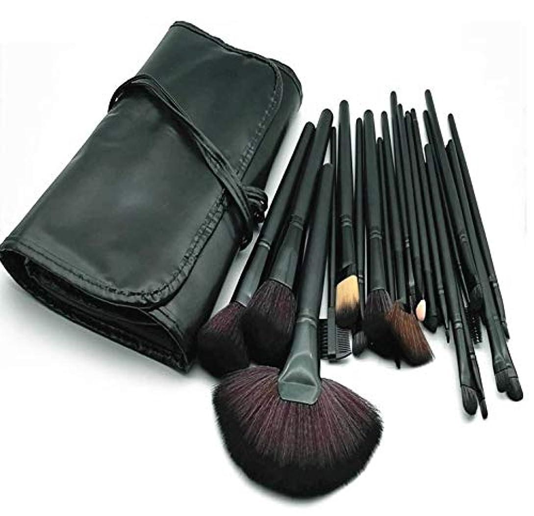 パイプライン治療依存するSfHx 化粧筆セット、収納化粧品袋付きの24の黒化粧筆、初心者やメーキャップアーティストのための美容ツールの実用的なフルセット