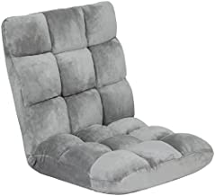 Best Choice Products 14-Position Memory Foam Folding Adjustable Gaming Floor Sofa Chair for Living Room, Bedroom, Gray