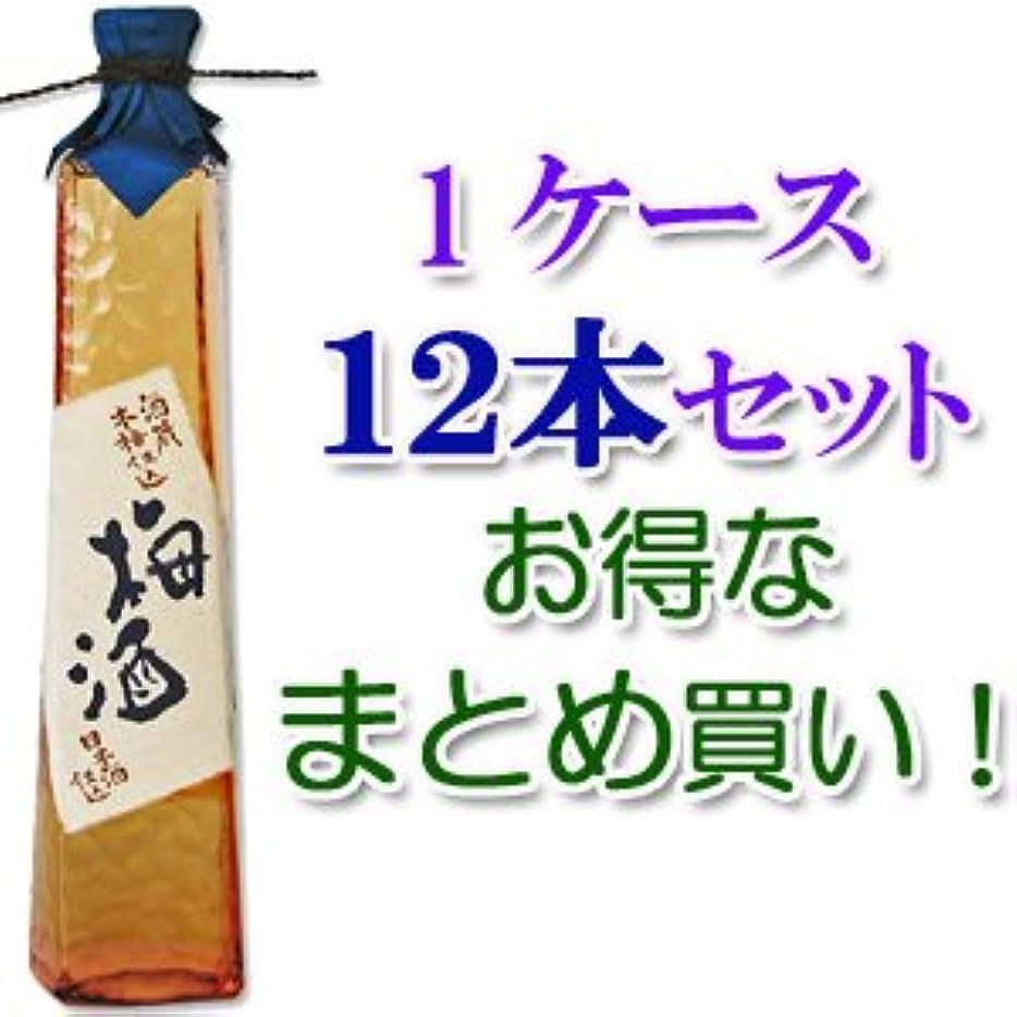 電化する男性モディッシュ東力士 梅酒 500ml×12本セット