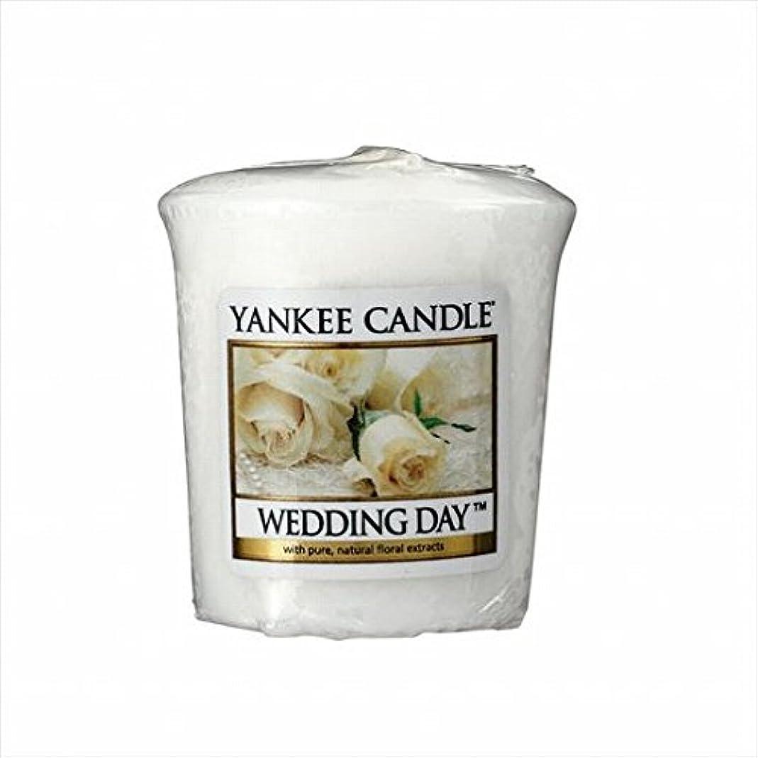 親指セメントプレートカメヤマキャンドル(kameyama candle) YANKEE CANDLE サンプラー 「 ウエディングデイ 」