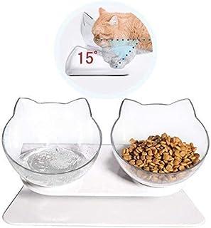 EVELTEK 猫 フードボウル 猫 えさ 皿 小型犬用 食器 ダイニング フードボール ペット食器