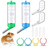 Non Leaking Water Bottle For Guinea Pigs