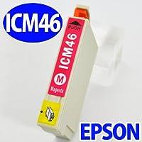 エプソン(EPSON)対応 互換インク IC46(ICM46)系 マゼンタ単品 プリンターインク
