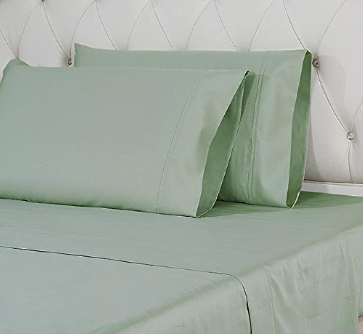Affluence Home Fashions 100% Cotton Pillowcase Set, Nile Green
