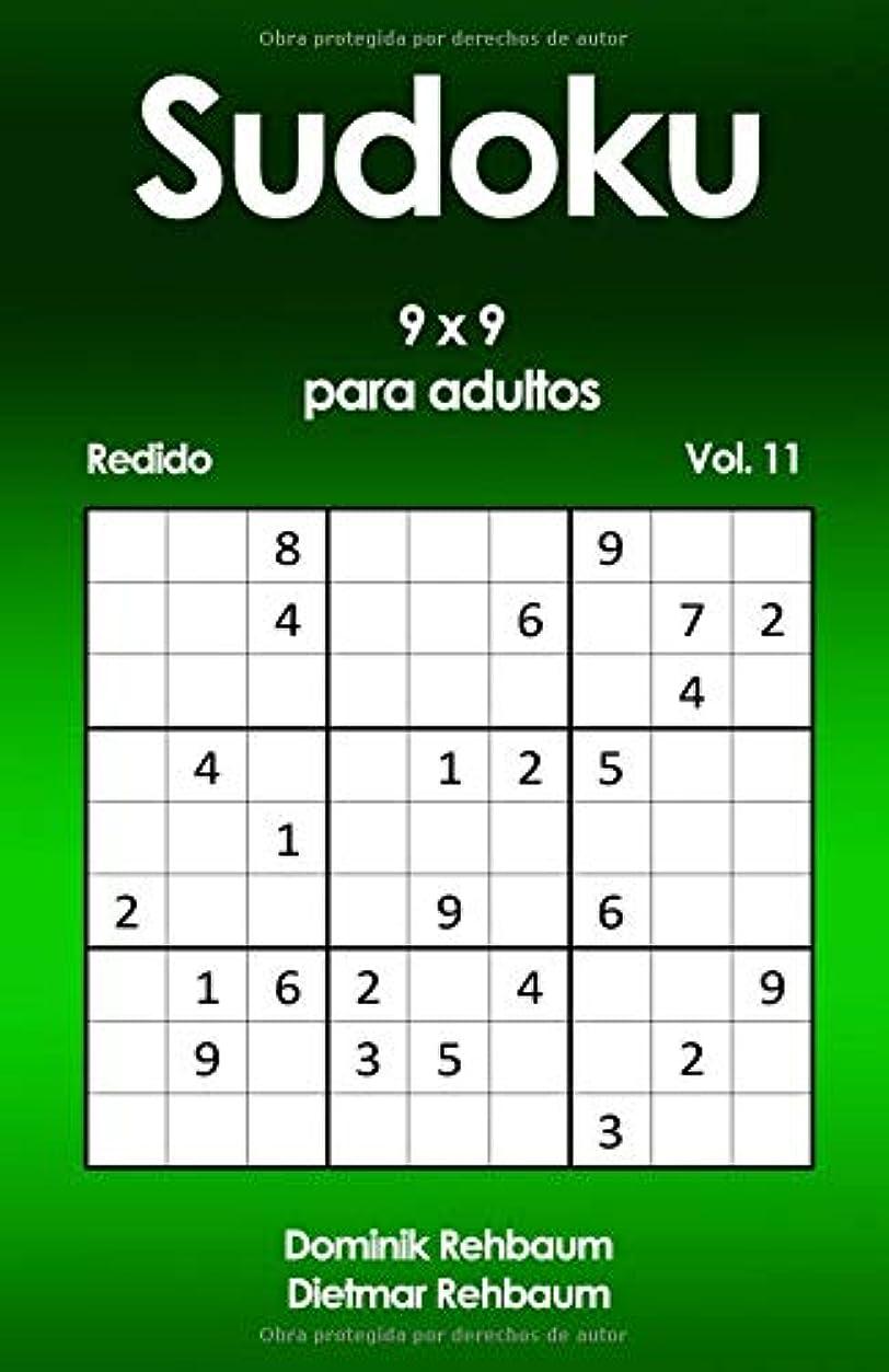 アスリートおもてなし面白いRedido Sudoku para adultos | 9x9 | Vol. 11