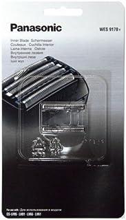 Comprar afeitadoras panasonic online