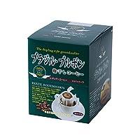 CAFE工房(カフェ工房)ドリップコーヒー ブラジル・ブルボン10g×10袋箱入