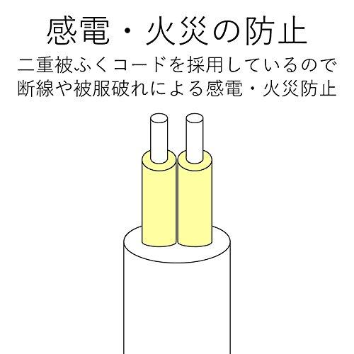 エレコム電源タップ雷ガード光らない個別スイッチスイングプラグ6個口2.5mホワイトT-K5B-2625WH