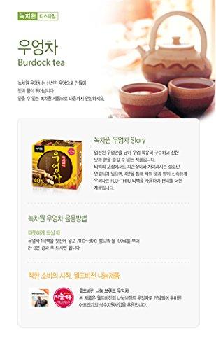[HEALTH TEA] Korea Food Burdock Tea 1.2g X 40 Tea Bags 우엉차