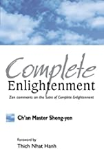 Complete Enlightenment by Master Sheng Yen(1999-01-26)