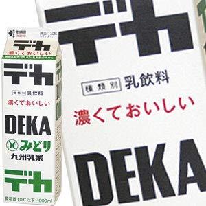 九州乳業 みどり牛乳 デカ 1000ml紙パック×12本[賞味期限:製造日より15日]【4〜5営業日以内に出荷】