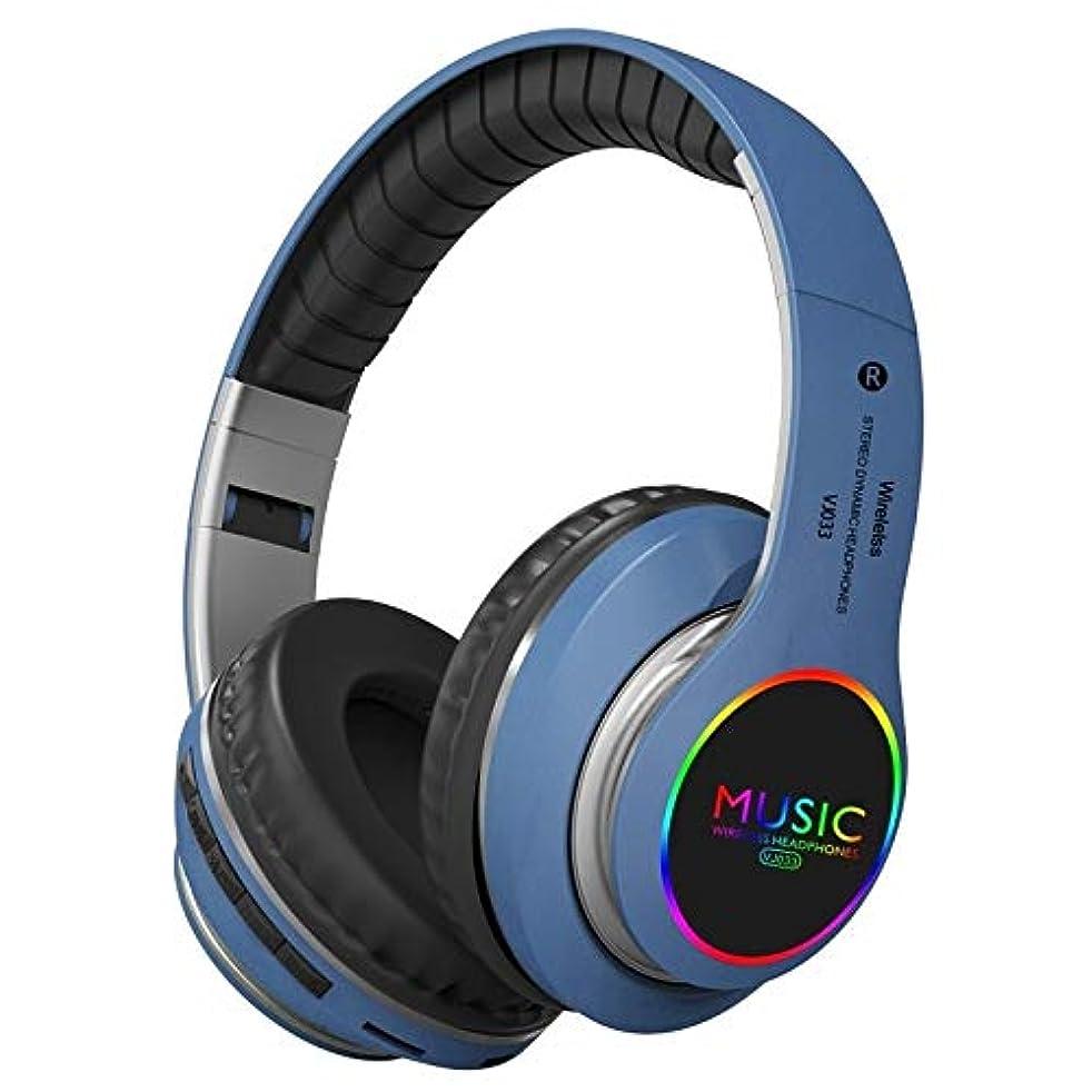 苦しむ富豪パステルKing Susu 多機能は、Bluetooth主導ブレスライト折り畳み式のBluetoothヘッドセットマイクFMラジオヘッドセットをアップグレード (Color : Blue)