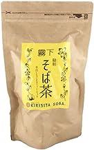 霧下【韃靼そば茶】 水出しもできるティーバッグ(1L用×20袋)