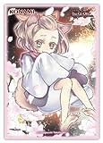 Konami Ash Blossom 50 ct YuGiOh Card Sleeves
