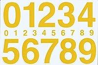 (シャシャン)XIAXIN 防水 PVC製 数字 ナンバー ステッカー セット 耐候 耐水 ローマ字 数字 キャラクター 表札 スーツケース ネームプレート ロッカー 屋内外 兼用 TS-534 (イエロー)