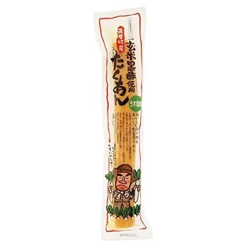 純正食品マ マルシマ たくあん玄米黒酢漬 1本