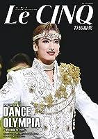 DANCE OLYMPIA (宝塚ムック)