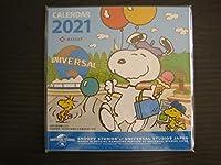 USJ スヌーピー×日本生命2021年卓上カレンダー コレクション