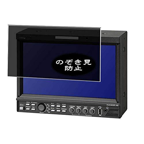 VacFun Anti Espia Protector de Pantalla, compatible con Ikegami HLM-960WR HDR 9', Screen Protector Filtro de Privacidad Protectora(Not Cristal Templado)