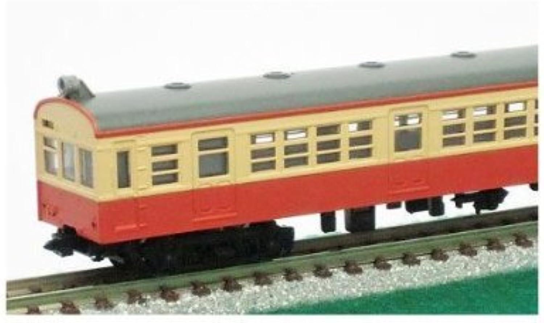 [Limited Edition] J.N.R. Commuter Train Type 72 73 (Senseki Line, Old color) (4-Car Set) (Model Train)