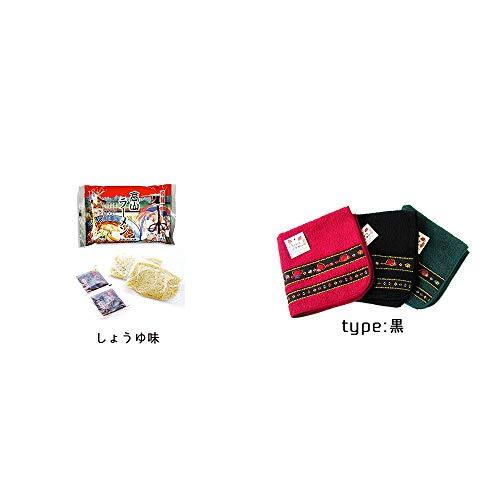 [2点セット] 飛騨高山ラーメン[生麺・スープ付 (しょうゆ味)]・さるぼぼ 刺繍ミニタオル【黒】