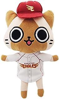 Tohoku Rakuten Golden Eagles ~ Airu Sitting stuffed uniforms Monster Hunter Monster Hunter Airou stuffed baseball Rakuten dolls